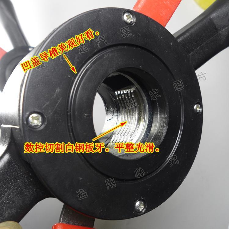 新款白钢板牙快速螺母 轮胎平衡机配件 汽车动平衡机松紧锁紧螺母