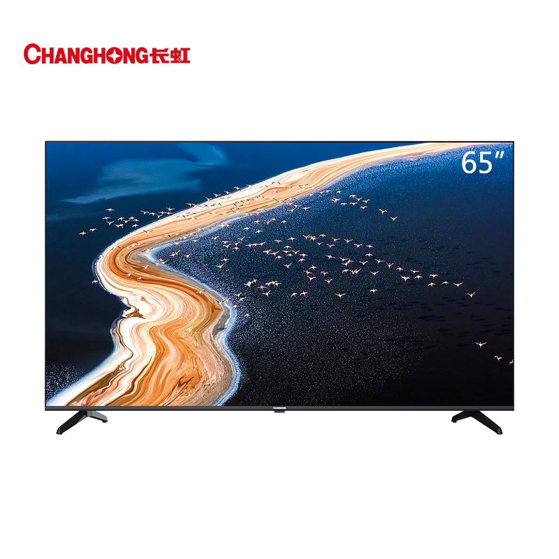 75 55 液晶电视机智能语音网络官方旗舰店新款 4K 英寸 65 65D4PS 长虹