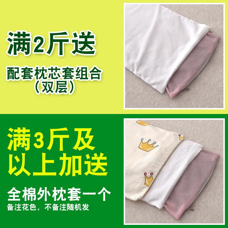 龄散装蚕沙蚕屎婴儿护颈保健枕芯 1 年春季 18 蚕沙枕头儿童蚕砂枕芯