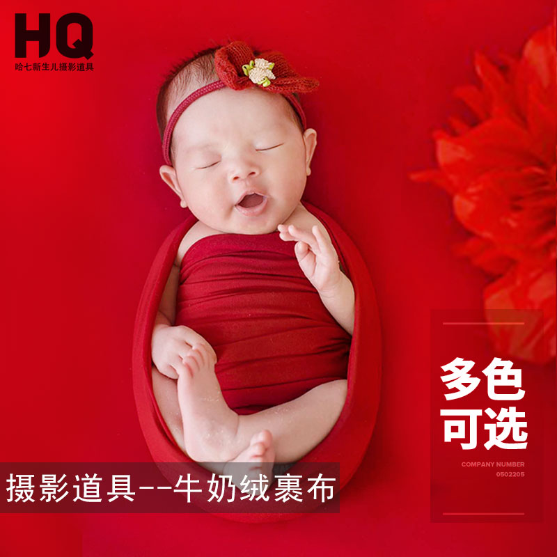 新生儿摄影道具背景布裹布婴儿拍照影楼宝宝儿童服装摄影道具新款