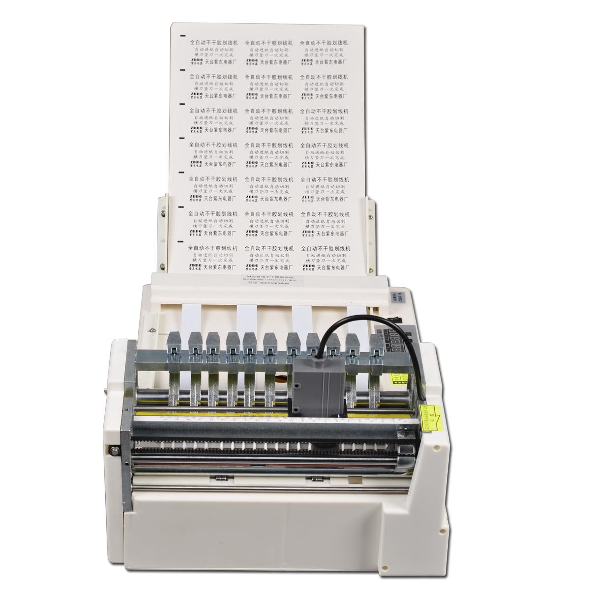 A4全自动不干胶划线机双模快速型标签分切机切割机自动进纸定位不干胶标签纸分离一次横刀竖刀划线机包邮送刀