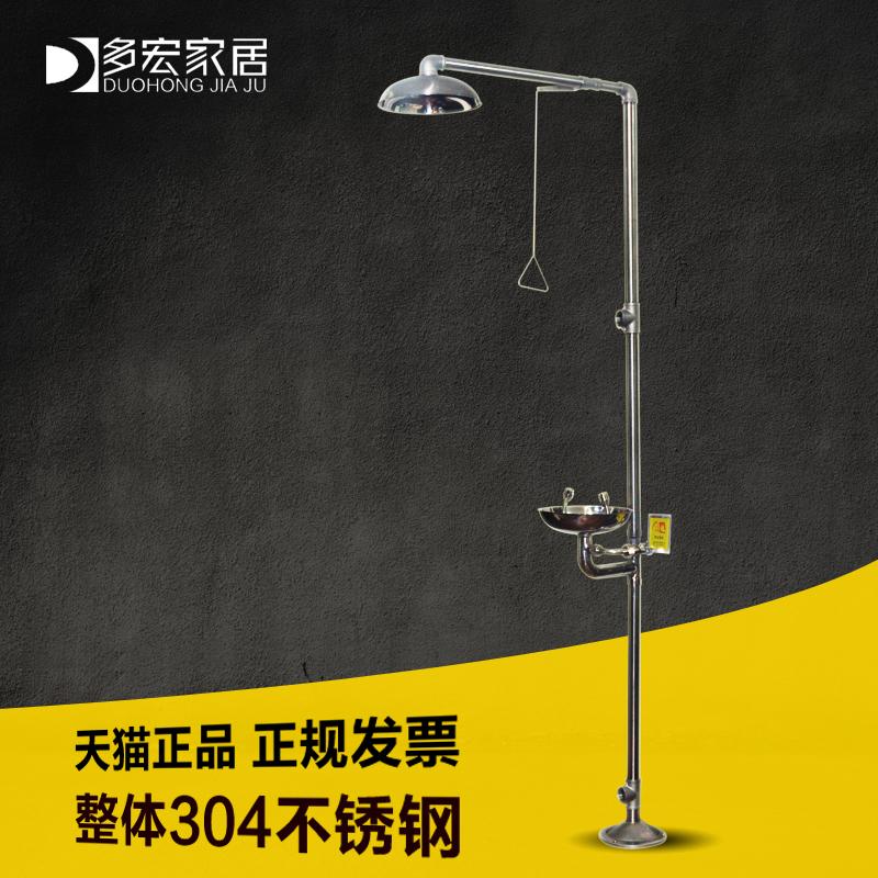 洗眼器工业用立式304不锈钢实验室用紧急冲淋双口喷淋验厂洗眼器