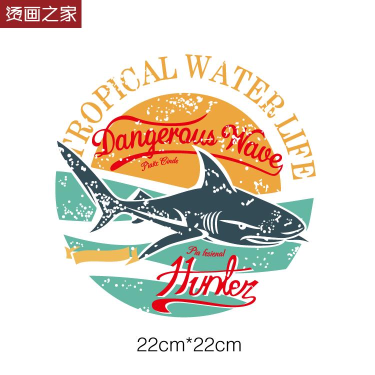 [淘寶網] OM14燙畫之家衣服貼服裝裝飾膠印圖案 新年燙畫鯊魚卡通圖案燙畫