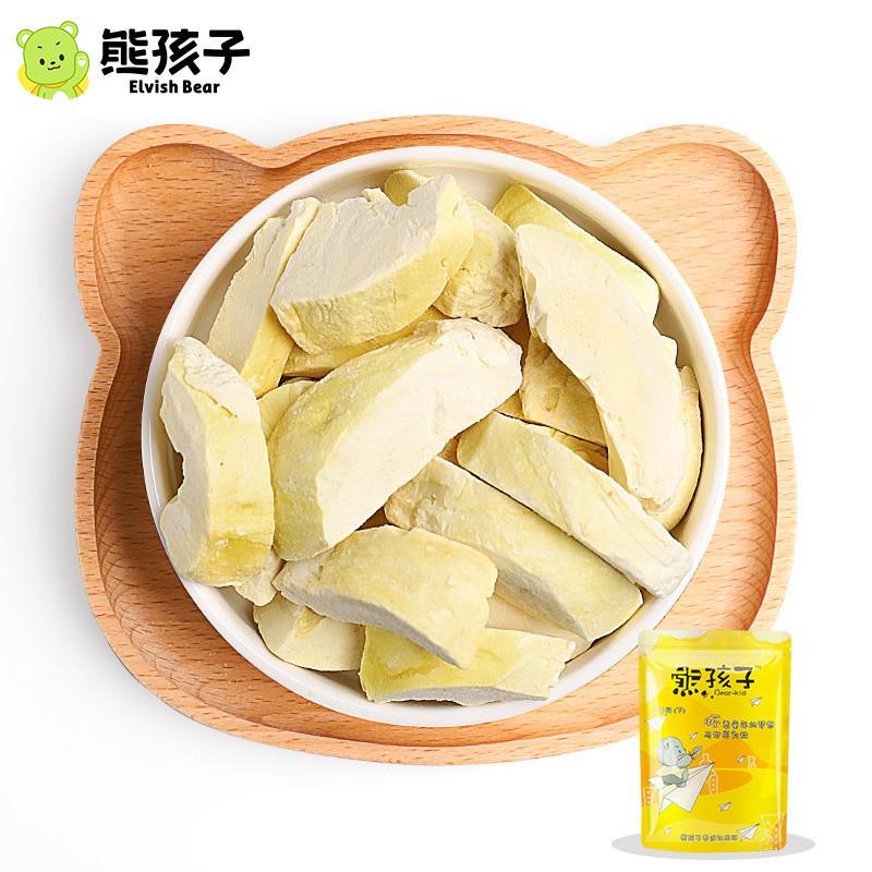 【熊孩子 榴莲干30g】冻干榴莲脆特产好吃的水果干 休闲零食小吃