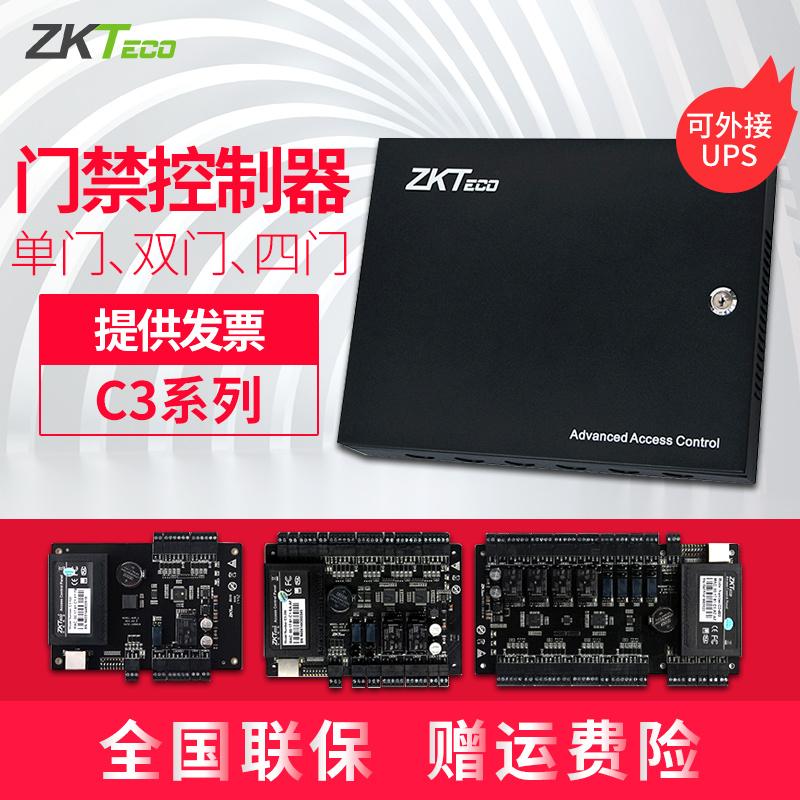 ZKTeco/中控智慧C3控制器门禁控制器主板 C3-100单门C3-200双门C3-400四门控制器机箱电源