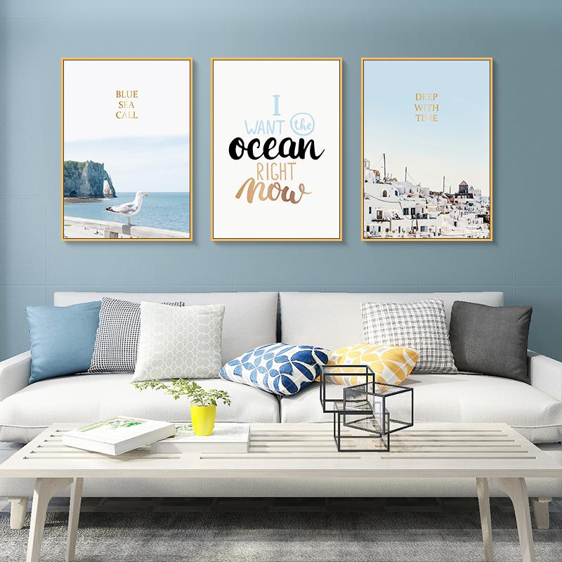 北欧风格客厅装饰画沙发背景墙壁画现代简约宜家餐厅卧室三联挂画