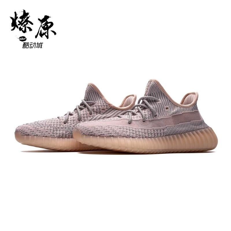adidas YEEZY BOOST 350 V2 Synth 粉天使 亚洲限定 椰子