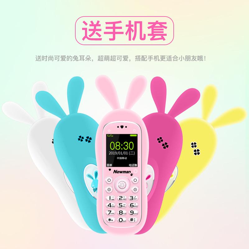 儿童学生手机迷你可爱非智能移动超薄袖珍男生女生戒网备用直板正品卡片个姓网红小手机 W560 纽曼