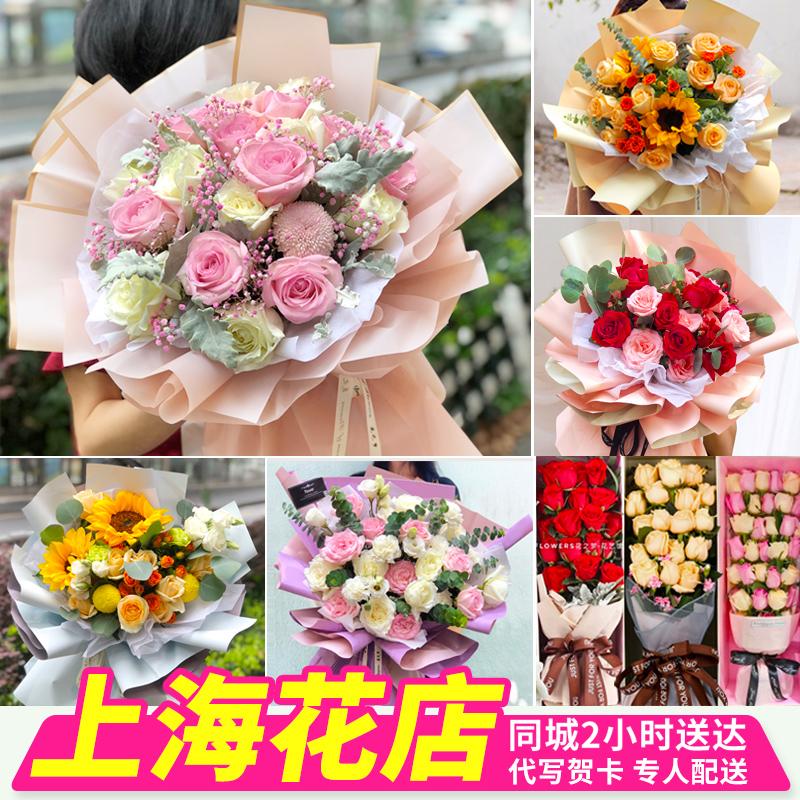 上海鲜花同城速递生日红玫瑰花康乃馨花束徐汇黄浦徐汇花