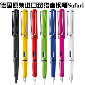 德国原装进口LAMY凌美钢笔Safari狩猎者系列墨水笔学生用练字