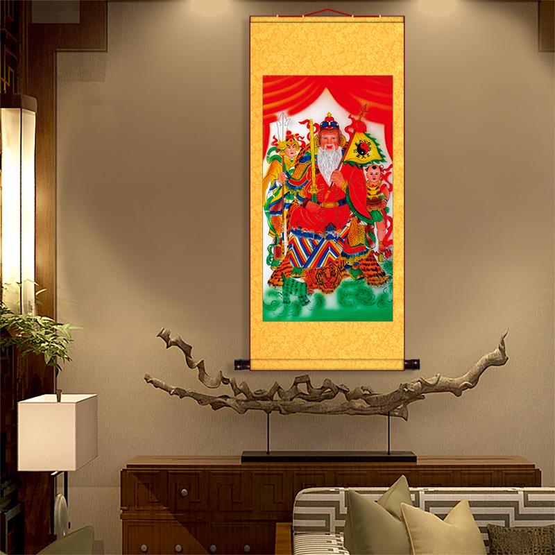 姜子牙畫像姜太公掛畫姜尚風水掛軸道教供奉神像辟邪鎮宅卷軸掛圖