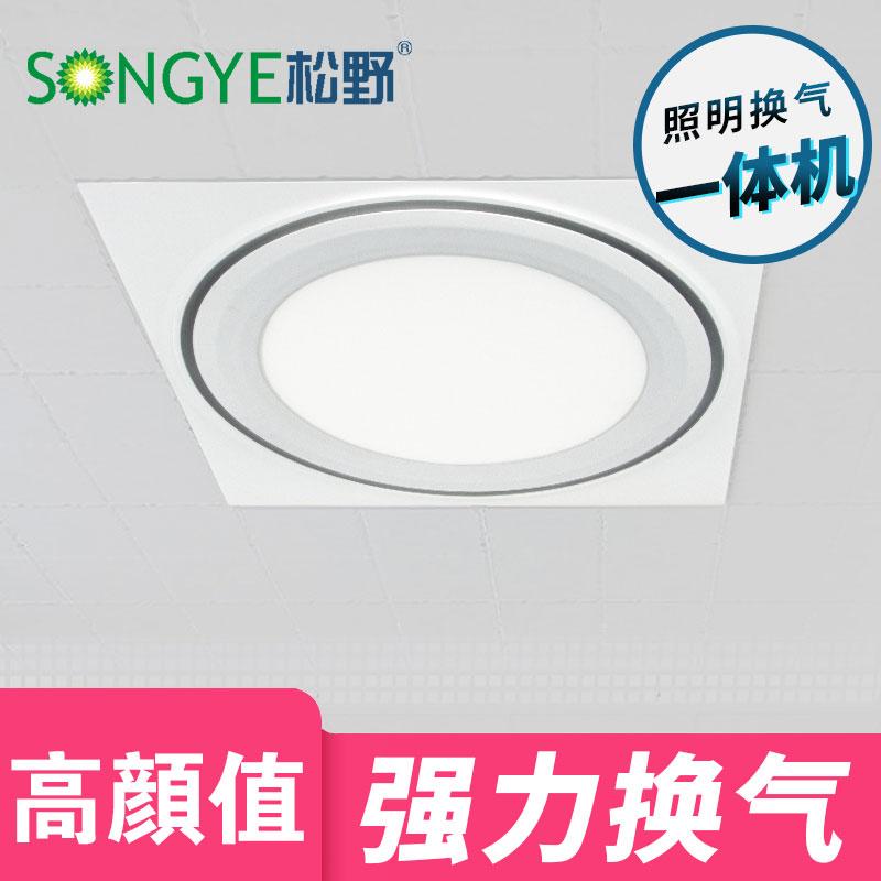 300 × 300 照明带灯二合一集成吊顶吸顶式 led 松野卫生间排换气扇加