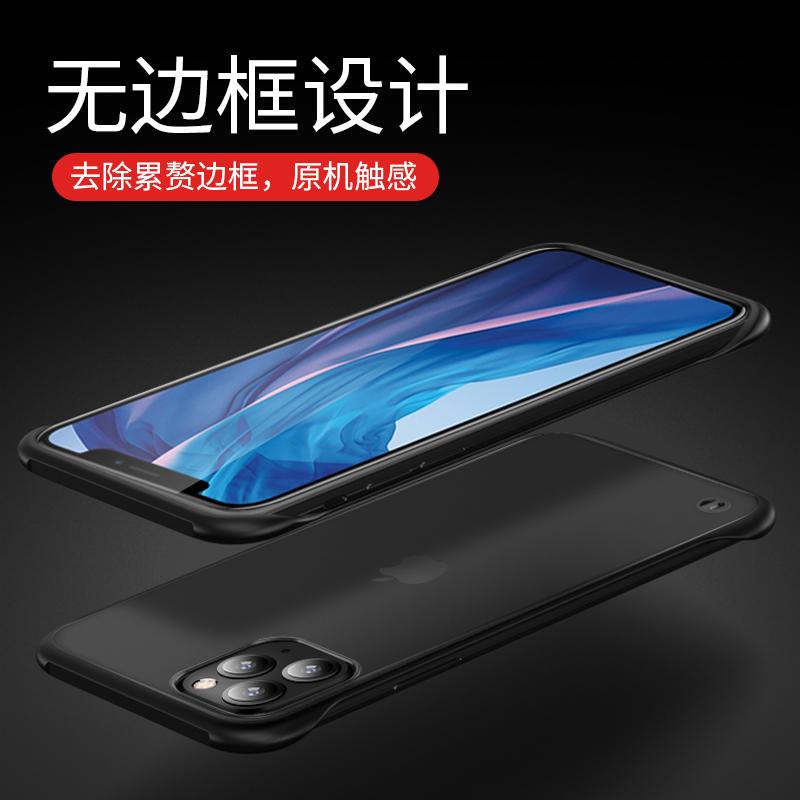 酷薄玩苹果12手机壳iPhone11无边框iphone12超薄x轻薄xr薄iphone12网红11promax新款xs高档max套maxs男11pro