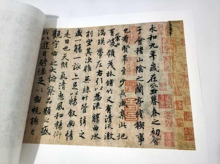冯承素神龙本王羲之古代兰亭序