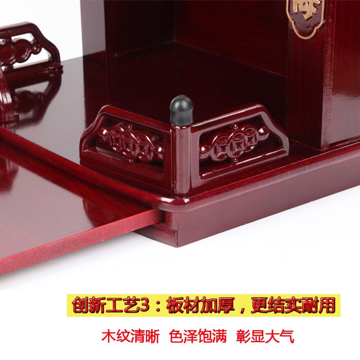 佛龛吊柜小型供台财神爷供奉桌家用经济型佛台菩萨柜神龛供桌佛柜