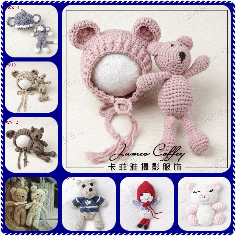 新生兒拍照小熊造型帽可愛毛線編織嬰兒帽子兒童攝影小熊玩具正版