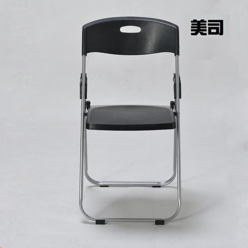 美司 塑料钢架折叠椅 培训椅 接待椅 职员椅 会议椅 办公椅子