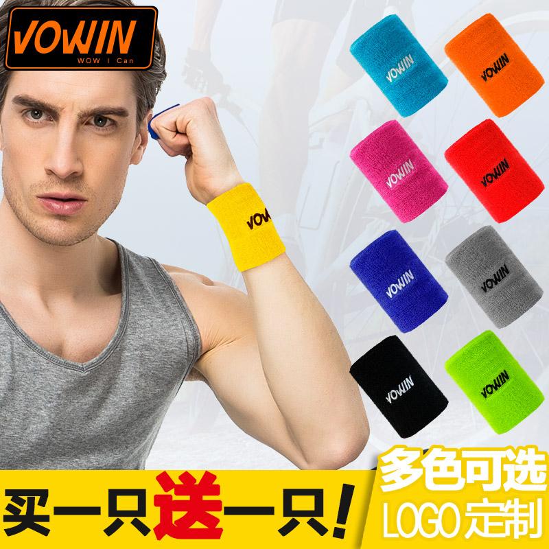 运动护腕女时尚健身男篮球排球扭伤吸汗擦汗保暖手腕儿童腕套定制
