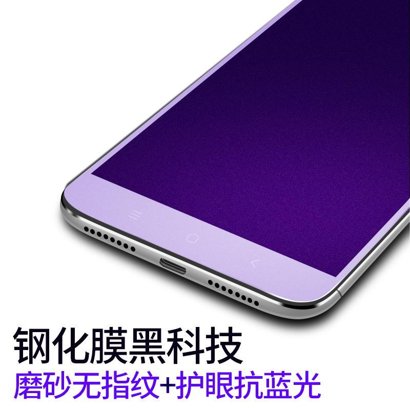 小米max钢化膜全屏小米max2全覆盖抗蓝光磨砂防指纹原装刚化玻璃弧边手机保护贴膜6.44寸高清透明防爆无白边