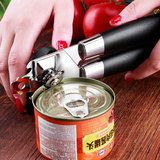 Multifunctional can opener, fruit can, knife, tin can, manual open cap, bottle opener, artifact, pry milk powder tool