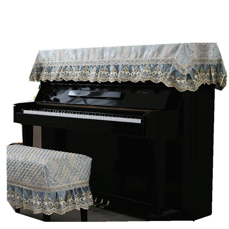 欧式钢琴罩半罩 布艺钢琴罩两件套琴披凳套加厚简约现代防尘盖布