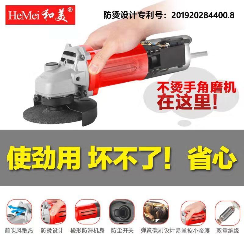和美角磨机调速多功能小型手磨机磨光机打磨切割机手砂轮电动工具