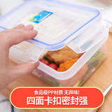 Tupperware seal accommodating fruit lunch special student microwave heatable size refrigerator boxes No.