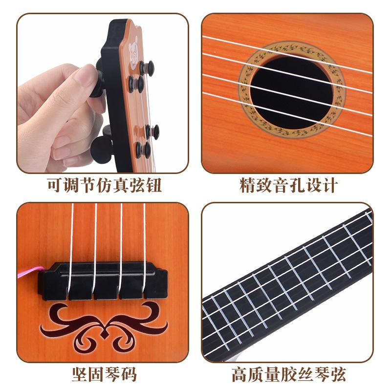 儿童四弦新手贝芬乐初学小吉他非木质可弹奏尤克里里乐器音乐玩具