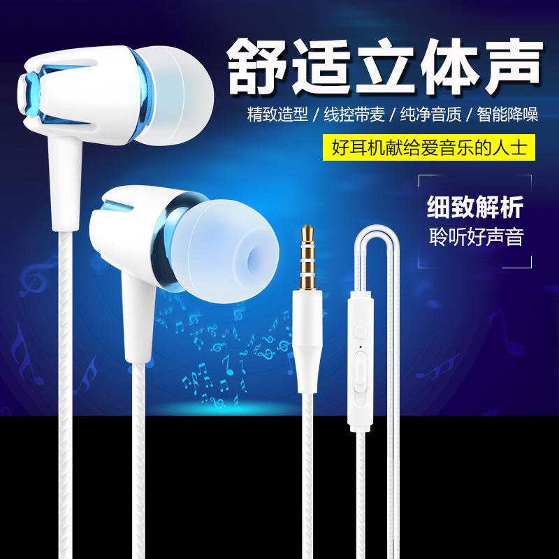 带麦 vi 通用 vo 正品 vio 耳塞 vovi 手机线控 x9pius 原装耳机 vivox9plus
