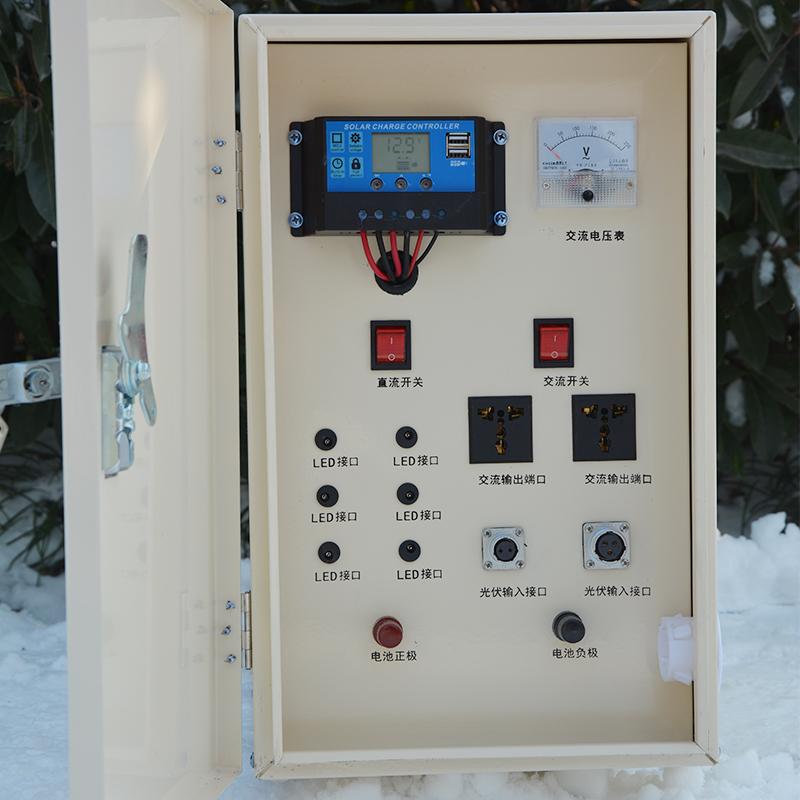 整套包邮家用太阳能发电机系统1000W220V交流输出设备小型光伏板