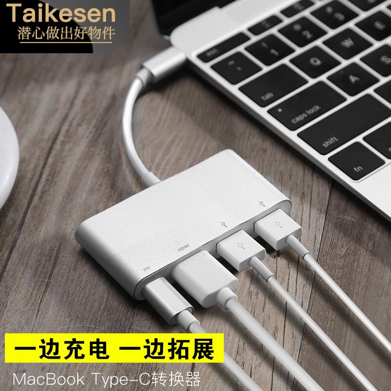 蘋果膝上型電腦Type-C擴充套件塢拓展usb轉接頭適用小米華為Mate10/P20手機雷電3轉HDMI配件MacBookPro轉換器VGA