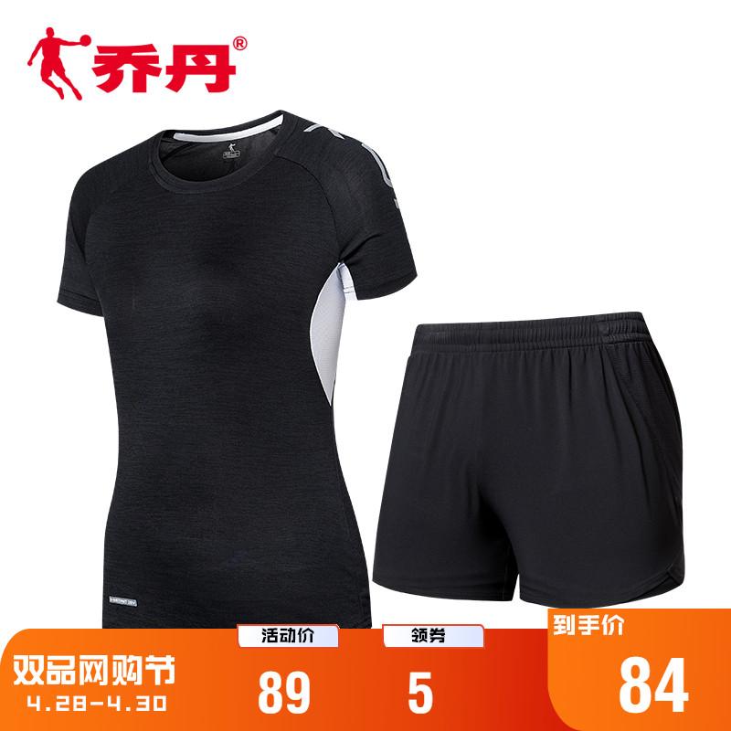 乔丹女装运动套装女2020新款健身房跑步套装女运动服两件套