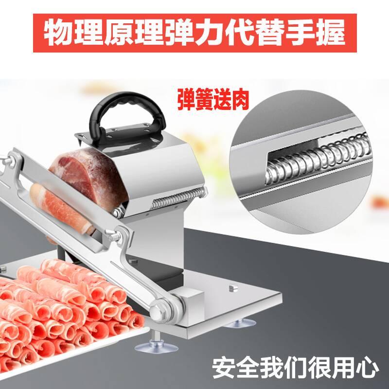 羊肉卷切片机家用手动小型多功能肥牛砖切片机冻肉刨肉机切肉神器