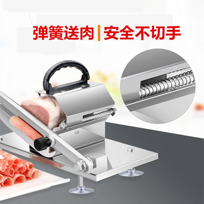 切羊肉卷机家用刨肉机切猪肉超薄片机牛肉卷切冻肉切片器切肉神器