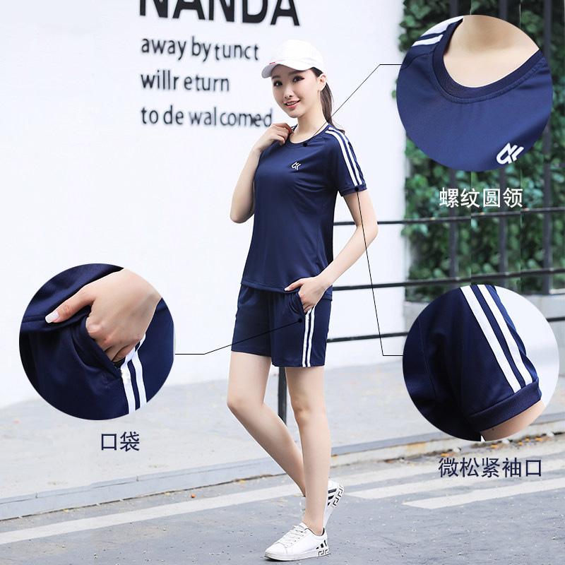 运动套装男夏季薄款休闲运动衣女短袖裤情侣运动服套装跑步两件套
