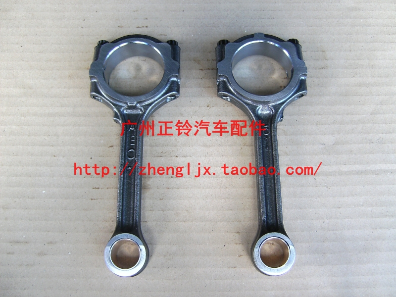 日产原厂天籁奇骏J31Z QR20 T30 QR25曲轴瓦皮带轮连杆螺丝活塞环