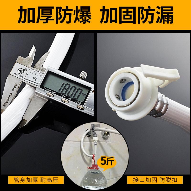 通用全自动洗衣机进水管加长延长水管注水管接头上水软管子配件
