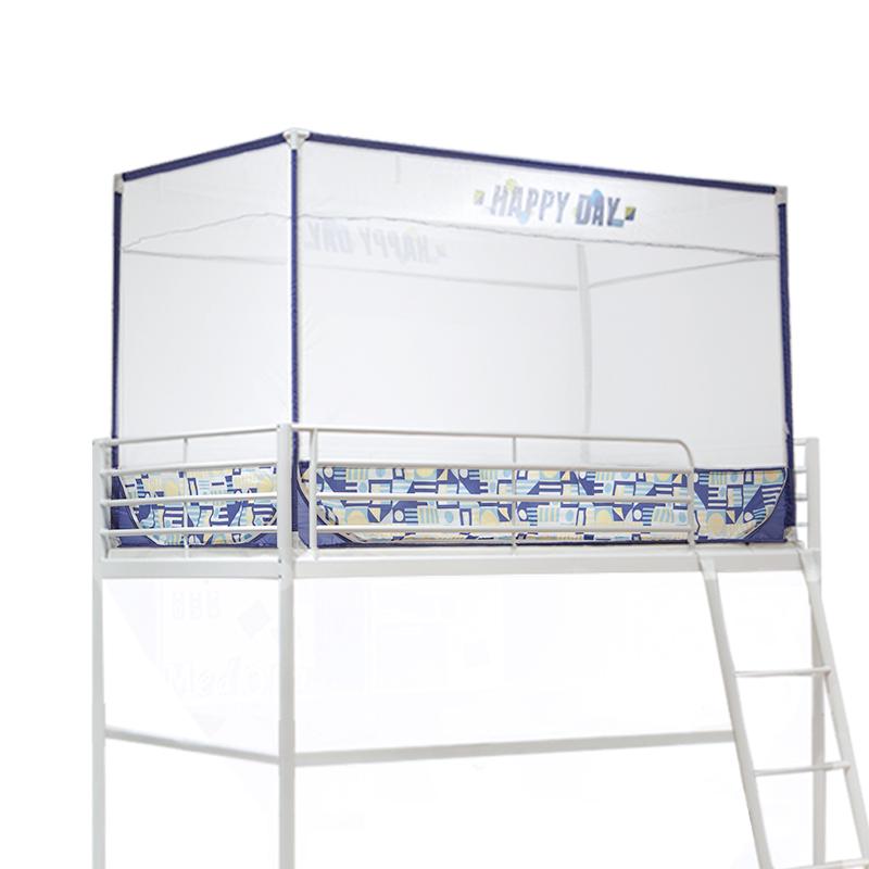 美朵嘉学生宿舍蚊帐上铺下铺单人拉链款上下铺寝室0.9m1.2/1.0米