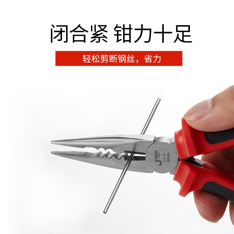 捷科高碳钢尖嘴钳针嘴钳尖口钳子夹持固定电工维修五金工具多功能