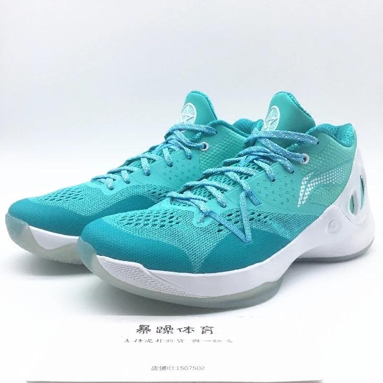 李宁篮球鞋音速7音速5低帮薄荷埃文特纳耐磨防滑缓震ABAM021 019