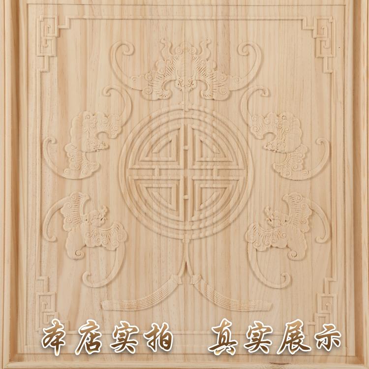 东阳木雕 中式仿古屏风 玄关隔断 榆木门窗花格 实木背景墙现货