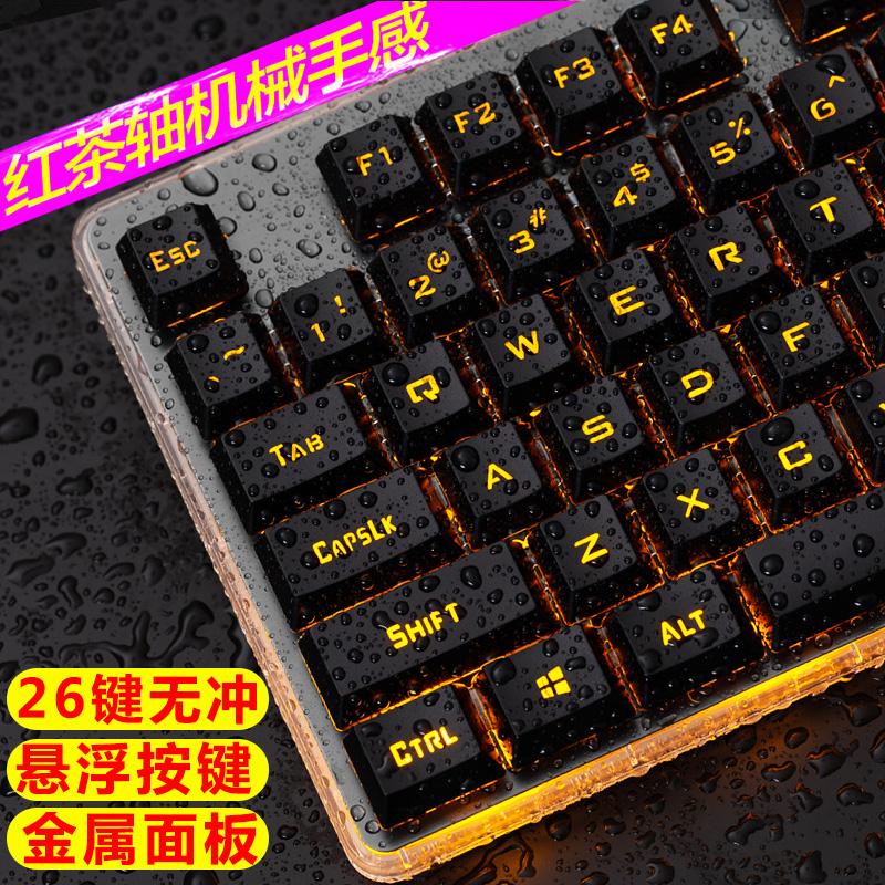 手机游戏云电脑otg键盘鼠标有线安卓通用笔记本机械手感键鼠套装地下城dnf英雄联盟lol变电脑神器外接带键盘
