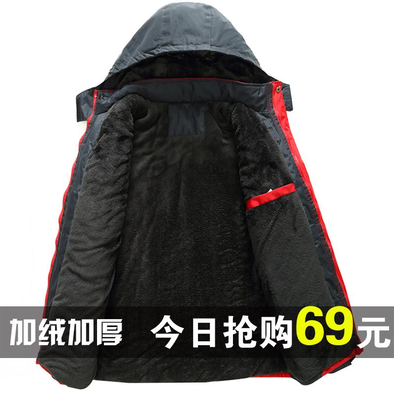 冬季冲锋衣男加绒加厚防水防风外套户外加大码棉衣女定制工作服潮