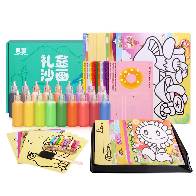沙画儿童彩沙创意摇摇砂女孩款礼盒套装手工制作刮刮绘画益智玩具
