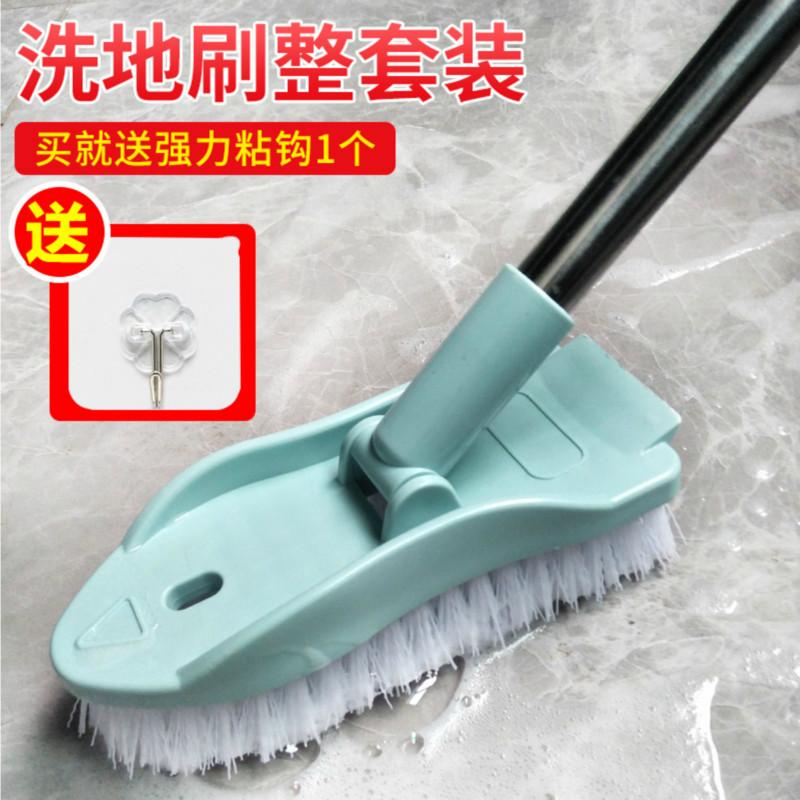 地刷硬毛長柄刷子清潔刷地刷子衛生間地板刷瓷磚浴室大地毯刷神器