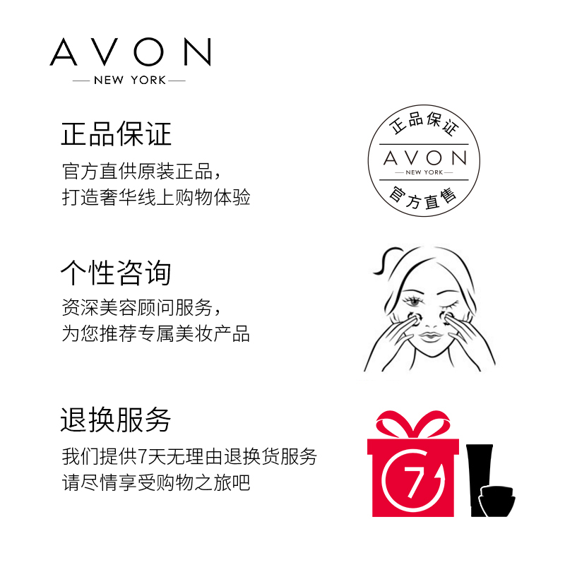 Avon/雅芳小黑裙喷雾香水清新自然花香调学生官网正品
