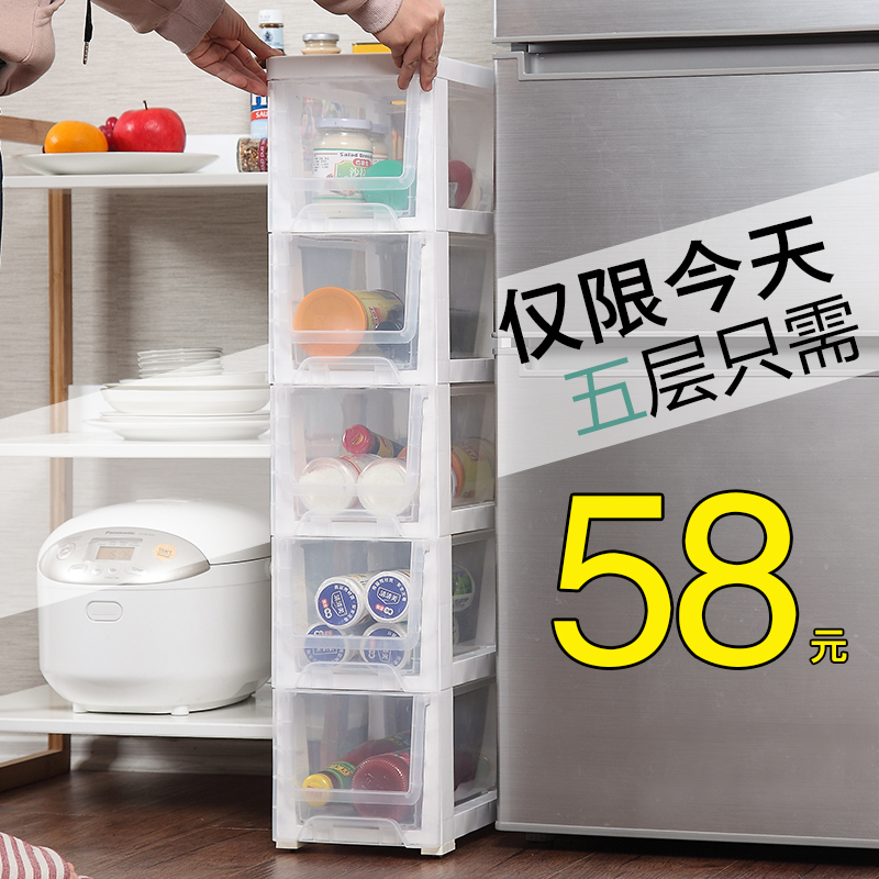 夾縫收納櫃子18/25cm寬抽屜式縫隙廚房冰箱衛生間儲物窄櫃置物架