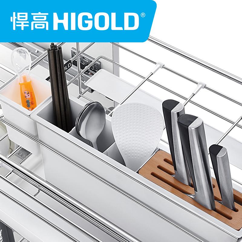 不锈钢双层缓冲厨房橱柜收纳调味置物篮 304 调味拉篮 悍高 HIGOLD