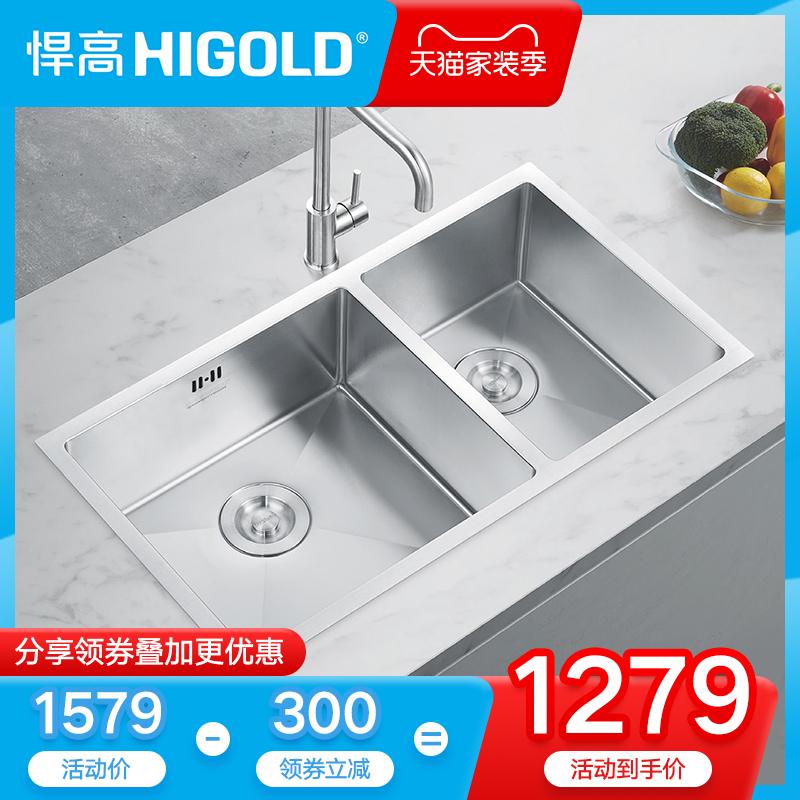 甄子丹代言HIGOLD/悍高 水槽双槽 厨房洗菜盆304不锈钢加厚拉丝手工水槽套餐