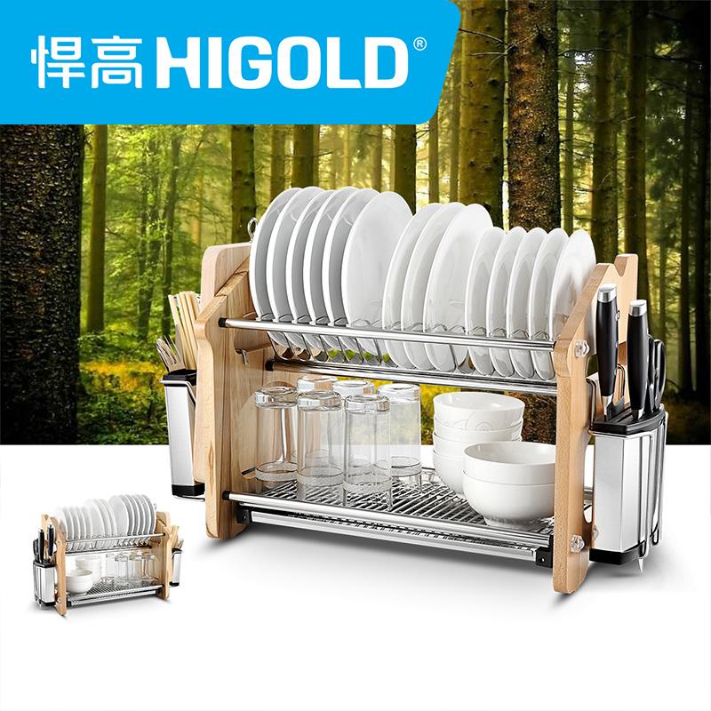 不锈钢碗架沥水架碗碟架厨房置物架收纳碗盘用品 悍高 HIGOLD